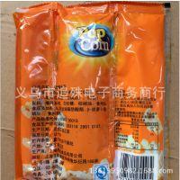 球形三合一 便捷爆米花原料 三合一爆米花玉米40包/件 批发热烈