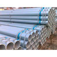 重庆供应泸州热镀锌钢管,无缝钢管,螺旋钢管,货到付款,批发