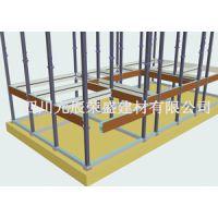 供应 抗震节能房、快速组装房、装配式房屋