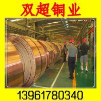 现货直销TAg0.1纯银铜板 大量进口TAg0.1银铜板 银铜棒品质保证