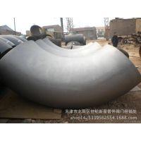 厂家批发销售DN40焊接弯头 90度碳钢长半径焊接弯头 冲压弯头