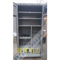 绝缘工具柜智能除湿型工器具柜普通工具柜 派祥定做工具柜规格