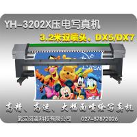 3,2米智能双头压电写真机 仿真油画布彩绘机 艺术油画布打印机
