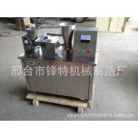 促销饺子机 混沌机 蒸饺 春卷机 优质饺子机一次成型/厂家直销