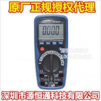 正规授权CEM华盛昌DT-9918T带真有效值万用表交直流电阻电容温度