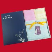 忆竹缘 竹纤维毛巾浴巾礼盒 高档婚庆 会议商务礼品 团购批发YL12
