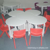 BEK5-81B白色烤漆梅花桌 欧式风格幼儿园活动桌