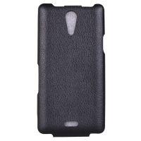 索尼xperia ZR手机保护套上下开超薄皮套冷定型索尼m36h皮套
