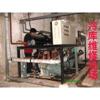 重庆涪陵冷库安装-重庆涪陵冻库安装-专业医药库冷藏库保鲜库气调库安装设计公司