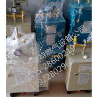 电加热式汽化器齐洋美特专业制造电加热汽化器燃气设备厂家