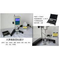 供应UV油墨粘度计,NDJ-8S、UV油墨粘度检测仪厂家-深圳群隆
