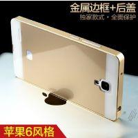 批发红米手机壳 红米Note外壳 金属边框加后盖 超薄手机保护套