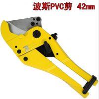 波斯牌豪华型PVC管子割刀 铝塑管剪 剪刀五金工具系列BS-E312B
