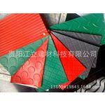防滑PVC塑胶地板