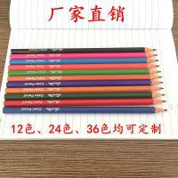 儿童环保彩色铅笔 塑料杆铅笔批发 义乌铅笔厂家 铅笔定制