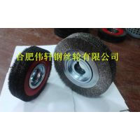 伟轩牌工业刷——外径250的钢丝轮刷