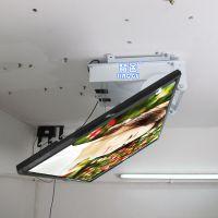 现货批发液晶电视机天花翻转器 32-65寸创维显示器外翻转机