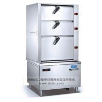 荔湾电蒸饭机批发亲和力QHL-ZG30KW 台达风扇寿命是普通风扇的100倍