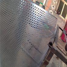 不锈钢冲孔网 铁板冲孔网 机械过滤网