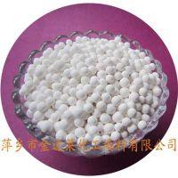 活性氧化铝球_氧化铝球干燥剂_φ3-φ5干燥剂厂家_品牌:精填牌