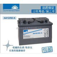 德国阳光A412/50A免维护胶体蓄电池