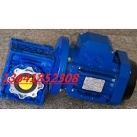 河南郑州特别供应机械设备用涡轮减速机RV050/10-F YS8024-0.75KW