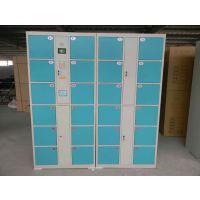 汇金钢制存包柜生产厂家,(二十四门电子条码)