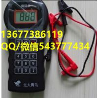 湖南长沙北大青鸟办事处 JTY-GD-JBF-3100烟感主机主板显卡编码器电源