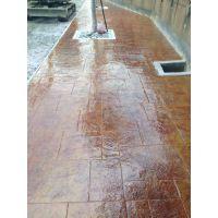 压花地坪价格-压模地面材料-彩色水泥道路-沧州园林道路厂家