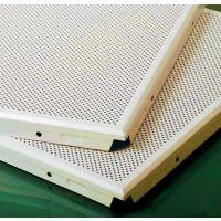乐斯尔600*1200铝扣板 铝网板厂家直销