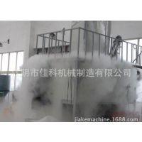 技术先进 茶叶粉末低温粉碎机 绿茶冷冻式高效磨粉机 超微粉碎