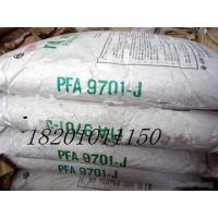 北化腾达供应燕山石化EVA18J3醋酸乙烯共聚物