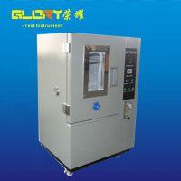 步入式恒温恒湿试验室 大型温变室 昆山荣耀恒温恒湿试验箱