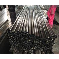 直销揭阳304不锈钢无缝管、316不锈钢小焊管