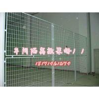 黄冈车间禁入区域隔离栏订做惊爆价,厂直销仓库内货品隔离区护栏