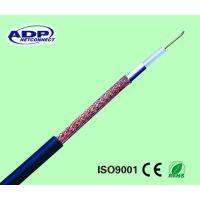 厂家供应SYWV-75-3 SYWV-75-5室外监控线 室外视频线 室外同轴电缆