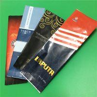 东莞厂家专业定做复合包装袋 复合袋 软包装