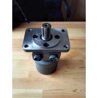 供应BYM-375摆线液压马达生产销售 科迈液压