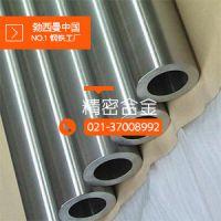 镍铁合金标准 镍铁合金规范