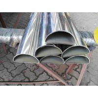 201薄壁装饰不锈钢半圆管8*12-70*140MM半圆形钢管