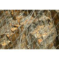 安首专业生产主动防护网 铁丝防护网 电焊网 山体滑坡防护网