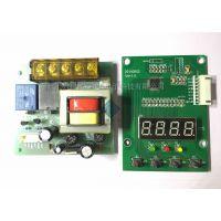 汽车电动自注润滑油泵控制器集中润滑定时定量给油控制电路板PCBA