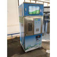 新鲜牛奶自动售货机,商佳SJ-M1