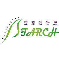 2017第十二届上海国际淀粉及淀粉衍生物展览会