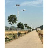浙江省 东阳市 7米太阳能路灯 新农村建设推荐款式路灯