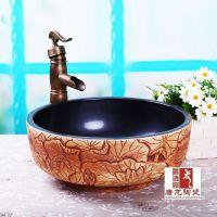 陶瓷洗脸盆厂家 台式洗脸盆定做 唐龙陶瓷