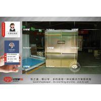 华为3.0版不锈钢电视配件柜定制好掌柜展示