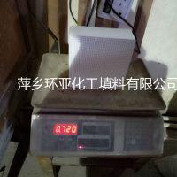 环亚现货供应高品质150*150*50堇青石蜂窝陶瓷载体