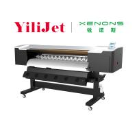 供应XENONS 锐诺斯X3A8相纸写真机