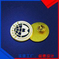 广州外贸大学徽章订做背面磨砂胸章订做设计各种图案